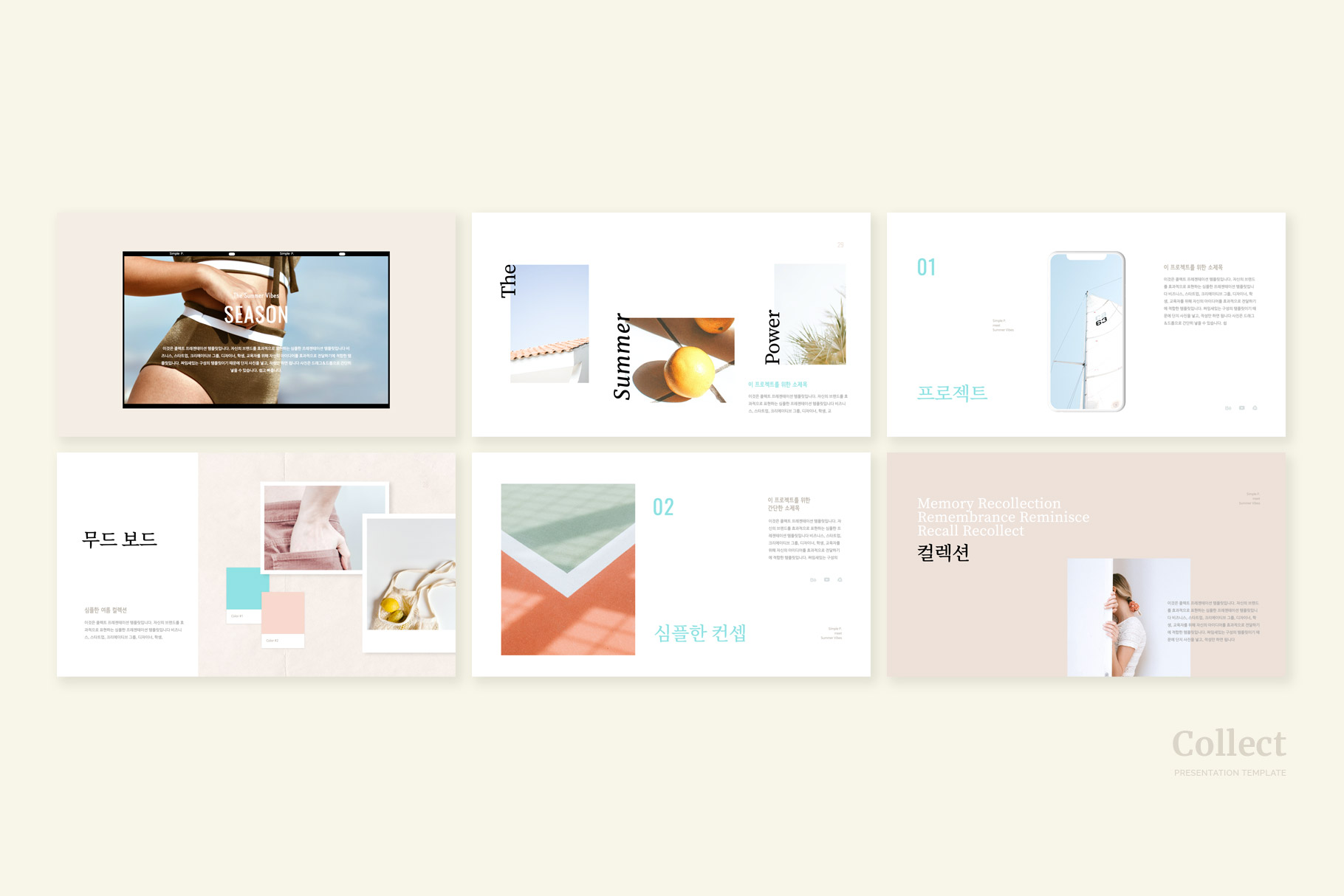 Collect Presentation Template