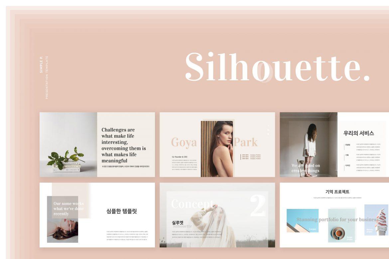 Silhouette Presentation Template