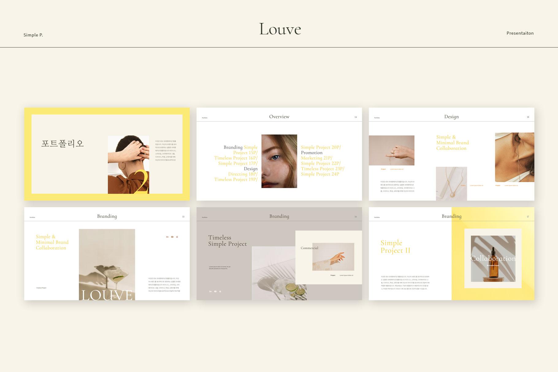Louve Presentation Template