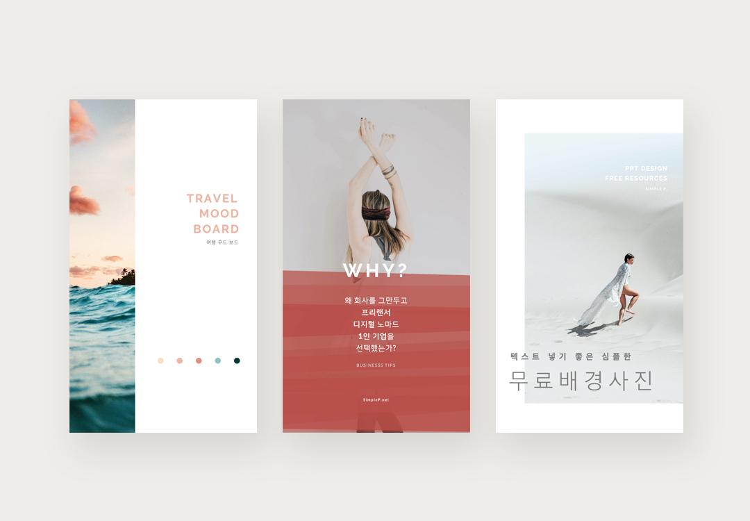 Oriental Social Media Pack
